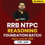 RRB NTPC Reasoning Foundation Batch | Bilingual | Live Class