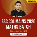 SSC CGL Mains 2020 Maths 2020 Batch | Bilingual | Live Class
