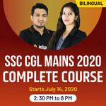 SSC CGL Mains 2020 Complete Course 2020 | Bilingual | Live Class