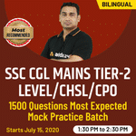 SSC CGL Mains tier-2 Level/CHSL/CPO ,1500 Questions Most Expected Mock Practice Batch | Bilingual | Live Class