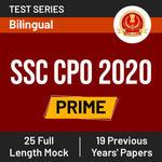 SSC CPO Prime 2020: SSC CPO Online Test Series