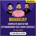 MAHAVIJAY | COMPLETE BATCH FOR UTTARAKHAND SSSC EXAM (UKSSSC) | Live Classes