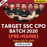 Target SSC CPO Batch 2020 (Pre+Mains) | Bilingual | Live Class
