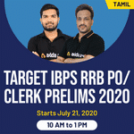 TARGET IBPS RRB PO/CLERK PRELIMS 2020 With Mock Tests | Live Classes in Tamil