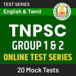 TNPSC Group 1 & 2 test series  2020 | TNPSC Online Mock Test