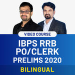 IBPS RRB Online Classes for PO Clerk Prelims 2020 |IBPS RRB Video Course