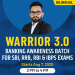 WARRIOR 3.0 | Banking Awareness Batch for SBI, RRB, RBI and IBPS Exams | Bilingual | Live Class