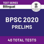 Bihar PSC Prelims Test Series 2020: BPSC Online Test Series