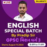 Special English Batch | GPSC Class 3 | In Gujarati | Live classes
