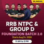 Foundation Batch 2.0 online live classes for RRB NTPC and Group D | Complete Bilingual Batch