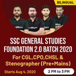 SSC CGL, CHSL, CPO, and Stenographer General studies exams 2020 for (Pre+Mains) | Complete Bilingual Foundation 2.0 batch