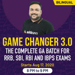 RRB, SBI, RBI and IBPS Exams 2020 live online classes for General Awareness | Complete Bilingual Game Changer 3.0 Batch
