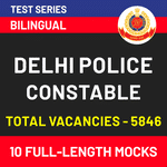 Delhi Police Constable Practice Mock test series 2020 | Adda247 Bilingual Test Series