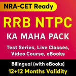 RRB NTPC Maha Pack (Validity 12 + 12 Months)