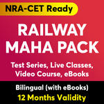 Railway Mahapack  (12 Month Validity)