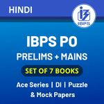 Latest IBPS PO 2021 Books Kit for (Prelims + Mains) in Hindi Printed Edition