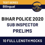 Bihar Police SI Mock Test for Prelims 2020 | Adda247