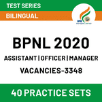 BPNL Sales Manager Online Test Series for Assistant and Development Officer 2020 | Adda247
