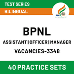 BPNL Sales Manager Online Test Series for Assistant and Development Officer | Adda247