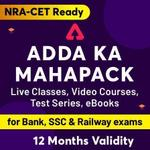 ADDA ka Mahapack (BANK | SSC | Railways Exams) (Validity 12 Months)