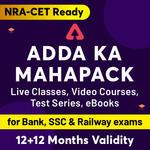 ADDA ka Mahapack (BANK | SSC | Railways Exams) (12 + 12 Month Validity)