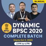 Dynamic BPSC 2020 Complete Batch 2.0   Bilingual   Live Class