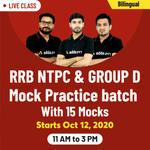 RRB NTPC and Group D Online Coaching Classes of Practice batch with 15 Mocks | Bilingual Batch