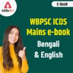 WBPSC ICDS Mains 2020 E-book Adda247