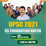 UPSC 2021 Online Coaching Classes | Bilingual GS Foundation Batch
