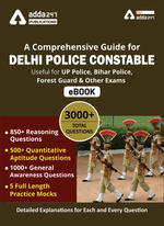 Delhi Police Constable eBook Comprehensive Guide of Delhi Police Exam Preparation (English Medium)