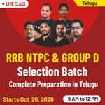 RRB NTPC and GROUP D Online Coaching Classes | Live Batch in Telugu