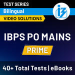 IBPS PO Mock Tests for Mains 2020-21 Exams | Complete Bilingual Test Series by Adda247