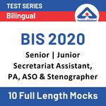 BIS Assistant SO, Senior/Junior Secretariat Assistant 2020 Online Test Series