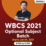 WBCS 2021 History Live Classes | Complete Batch in Bengali