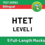 HTET Level-I Online Test Series
