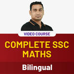 Complete Maths for SSC Exams Video Course