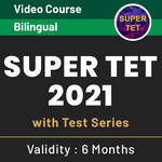 Super TET 2021 Video Course With Test Series