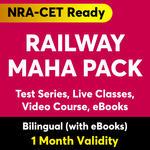 Railway Maha Pack (1 Months Validity )