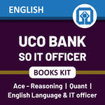 UCO Bank SO IT Officer Books Kit (English Printed Edition)