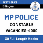 MP Police Constable Online Test Series