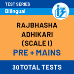 IBPS SO Rajbhasha Adhikari Scale-I Prelims + Mains Online Test Series 2020/21