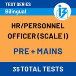 IBPS SO HR/Personnel Scale-I Prelims + Mains Online Test Series 2020/21