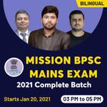 Mission BPSC Mains Exam 2021 Complete Batch | Bilingual | Live Class