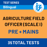 IBPS SO Agricultural Field Scale-I Prelims + Mains Online Test Series 2020/21