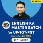 English Online Coaching for UP-TGT/PGT | BILINGUAL LIVE CLASS