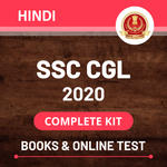 SSC CGL Complete Kit  in Hindi Edition (Books & Online Test Series)