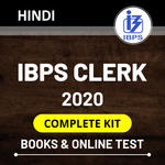 IBPS Clerk 2020 Complete Kit In Hindi Edition (Books & Online Test Series)