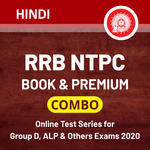 RRB NTPC Book & Premium Online Test Series for Group D, ALP and others Exams 2020 Hindi Edition
