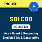 SBI CBO Books kit 2020 English Printed Edition