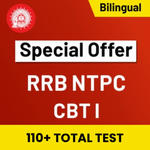 RRB NTPC CBT-I 2020 Online Test Series (Special Offer)